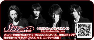 http://www.m-dci.com/blog/sid_mobile_yoko.jpg